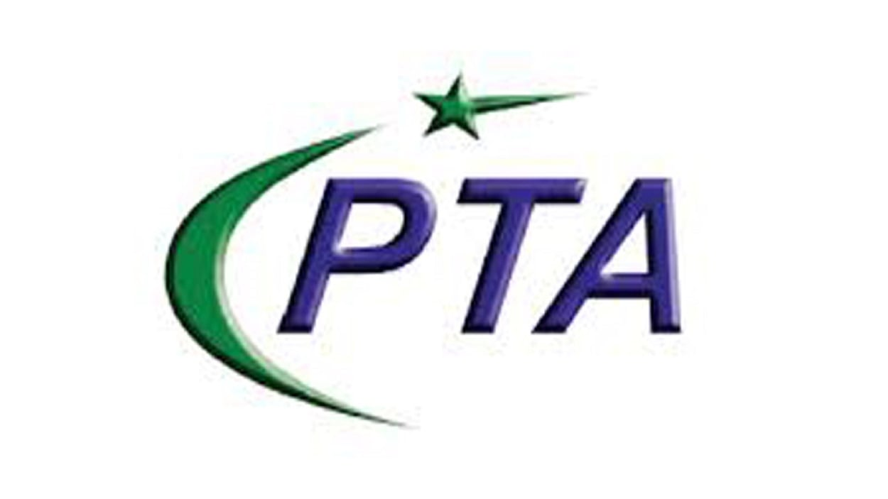 Incorrect Data on the Pakistan Digital Landscape reported by Hootsuite. Challenged by PTA