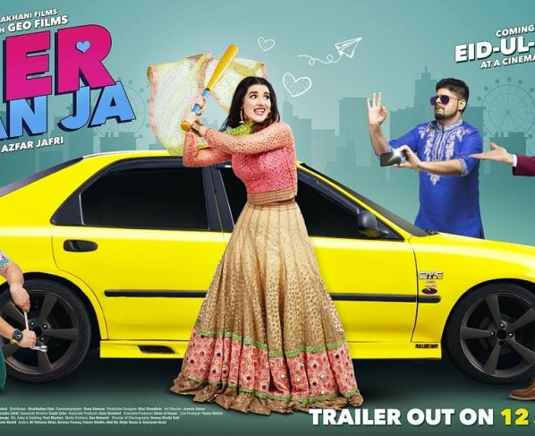 Heer Maan Ja Trailer Releasing On July 12th 2019