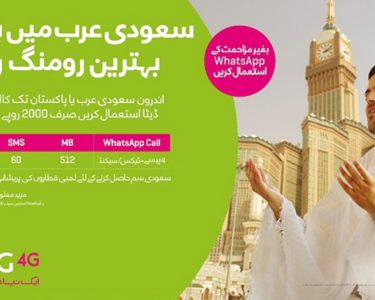 Zong 4G bundle for Saudi Arabia, offers affordable roaming services along with access to WhatsApp