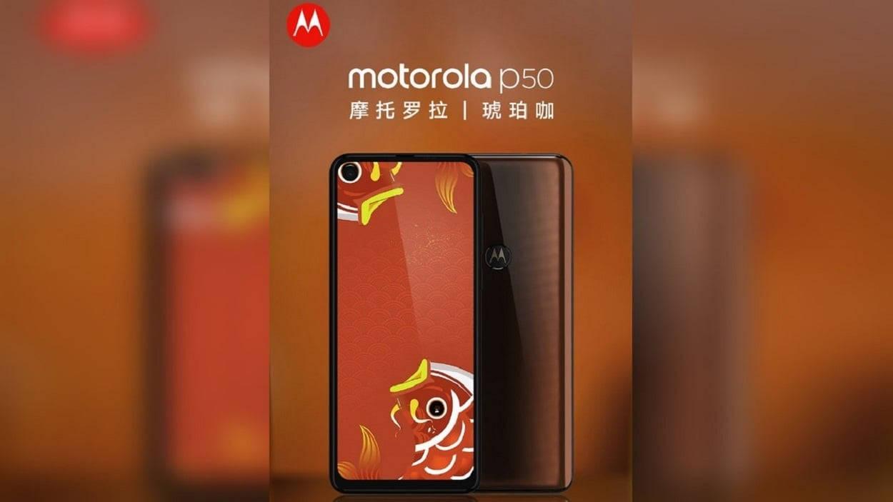 Motorola P50 to launch this week