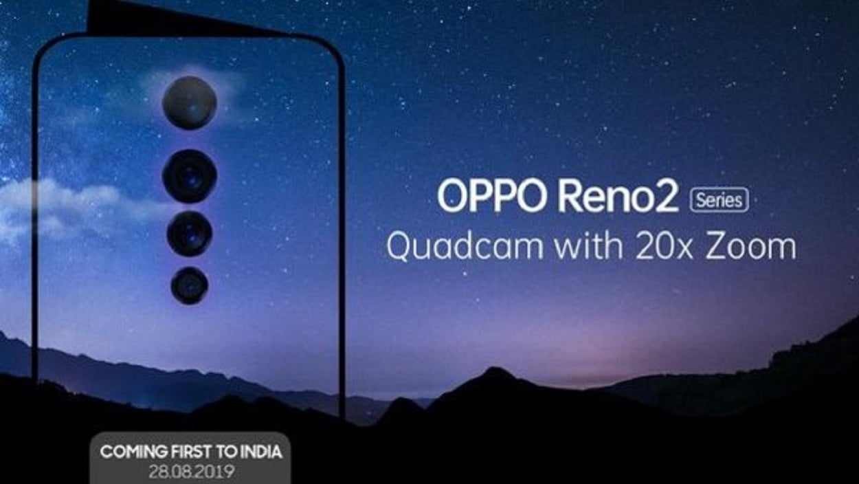 OPPO TO INTRODUCE 20X ZOOM IN RENO 2