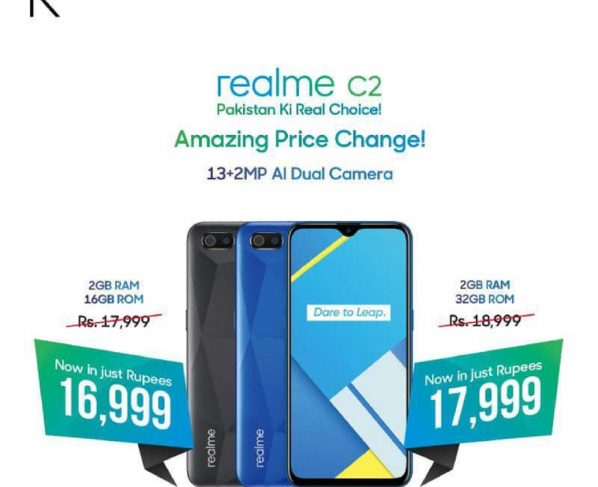 realme announces, exciting discount offer on youth's favorite entry- level king realme C2 smartphone