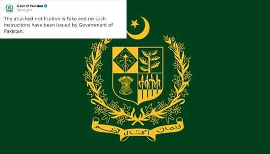 Six day Muharram notification rejected by the government – calling it fake