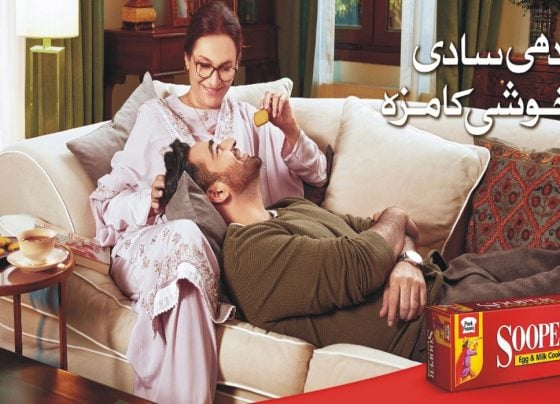 EBM Launches Repositioning Campaign For Peek Freans Sooper