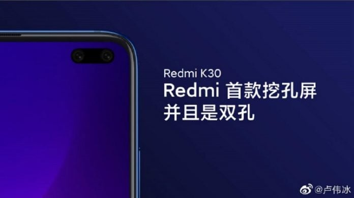 Redmi K30 and K30 Pro Renders appear online