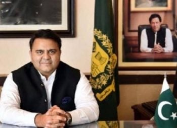 RS 2 MILLION FOR INNOVATING POLICE CHECKPOSTS- FAWAD CHAUDHARY
