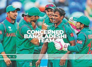 Bangladesh Team in Pak