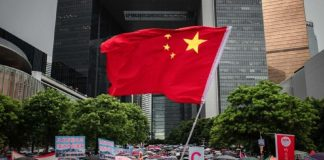 Chinese government's invasion of privacy?