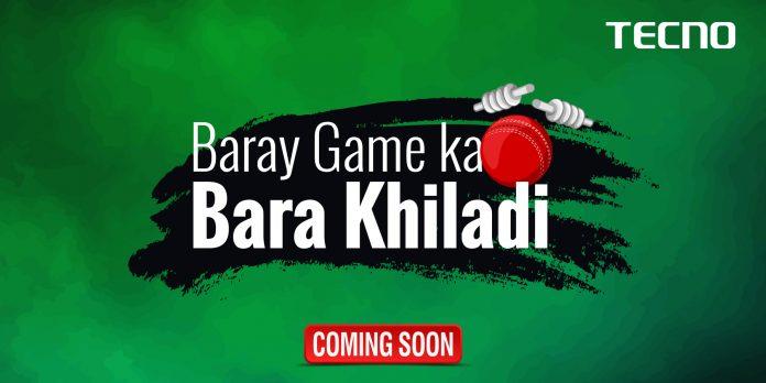 Baray Game Ka Bara Khiladi