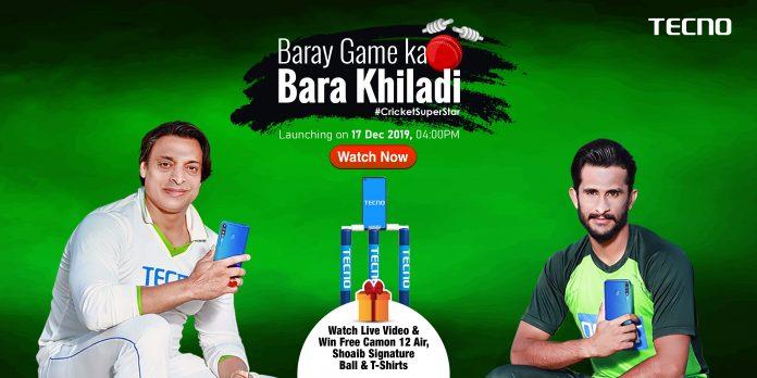 Cricket Superstar