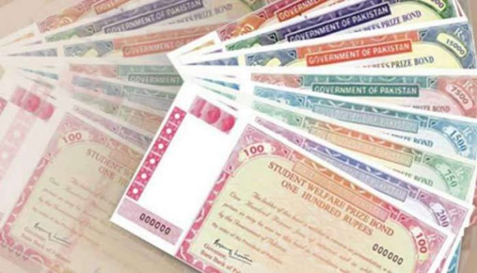 Pakistani bonds proving out to be a very lucrative option for international investors