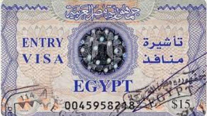 Egyptian Embassy