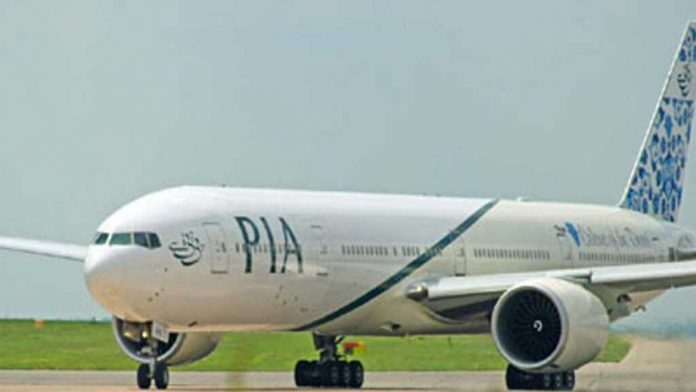 new PIA CEO