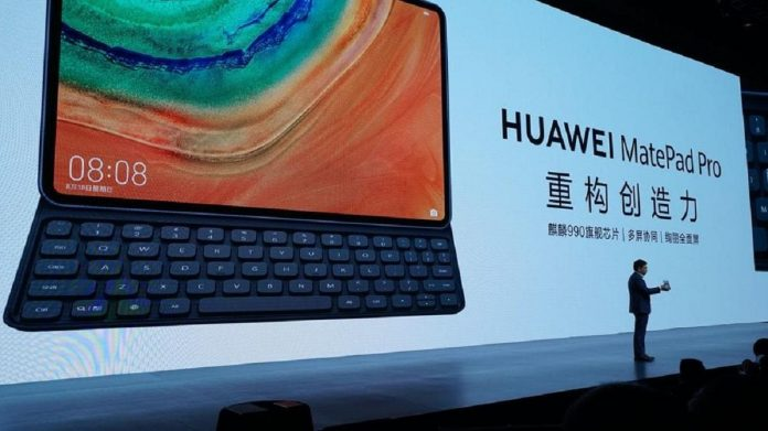HUAWEI MATEPAD: REIGNITING THE LOST FLAME OF ANDROID TABLETS?