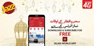 Jazz launches Islam World in spirit of the holy month