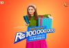 """TECNO Activated Its Ramadan Campaign: """"100 Million Discount Offer"""""""