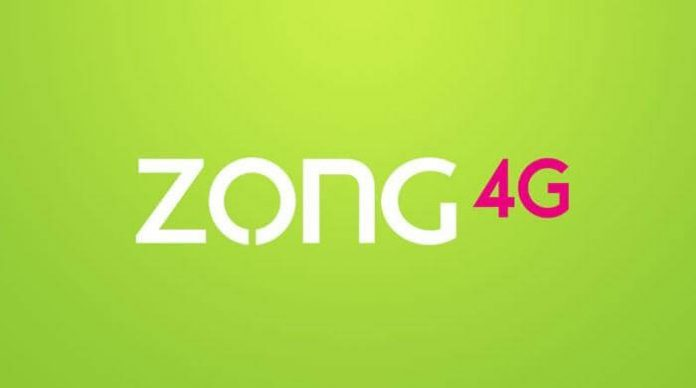 ZONG 4G Partners with Government Authorities in Multan to create awareness around COVID-19