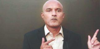 Consular Access To Kulbhushan Jadhav
