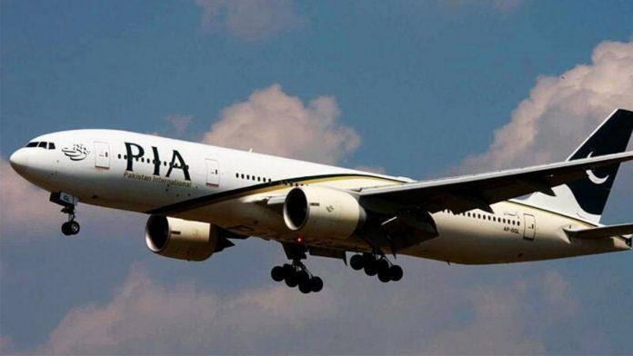 PIA flights to EASA