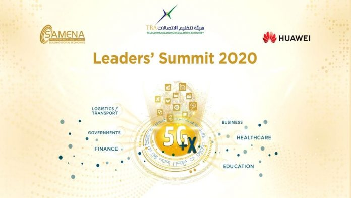 Pakistani IT Experts Explore Potential Of 5G Network in SEMENA Leadership Summit