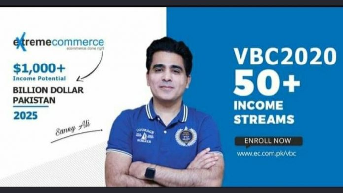 Extreme Commerce launches program to facilitate 'Billion Dollar Pakistan' vision