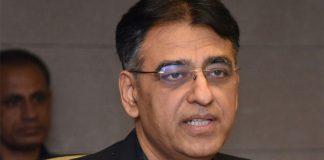 National Coordination Committee Asad Umar
