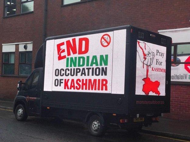 New York Participates In Highlighting Indian Atrocities on Kashmiris