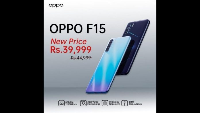 OPPO F15 is Available at an Exciting New Price