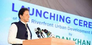 PM Khan Launches Rs5tr Ravi City Project