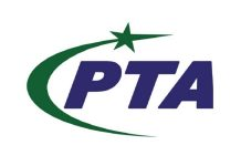 PTA Committed for Early Commercial Launch of AMA Scheme