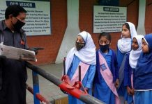 Punjab Govt To Dictate Sops For Reopening Of Schools