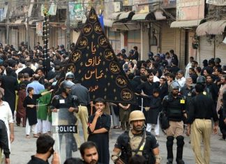 Youm-e-Ashura Observed in Pakistan as Security Tightens