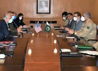 Bajwa Credits Pakistan For Afghan Peace Talks