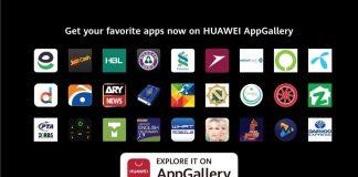HUAWEI AppGallery & Petal Search