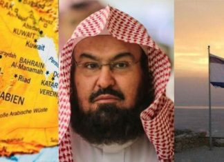 Imam-e-Kaaba Wants to Promote Peace with Jews and Israel