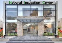 National Incubation Center NIC opened applications