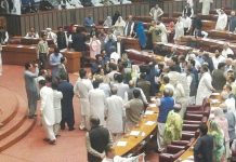 Opposition Leave Everybody Surprised as Bill Passed in National Assembly