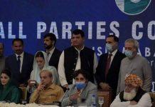 Rehbar Committee