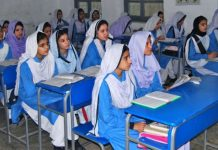 SOPs Not Being Followed Properly, Schools Continue Being Closed