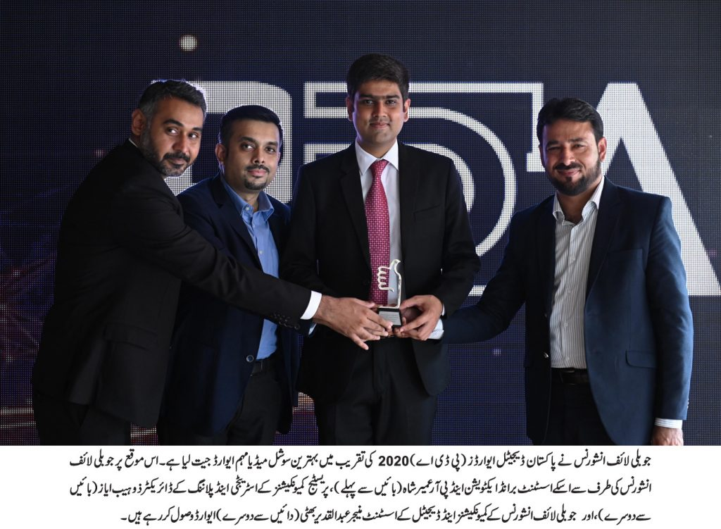Jubilee Life Insurance Wins Best Social Media Campaign at ...