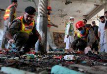 Blast in Madrasa in Peshawar