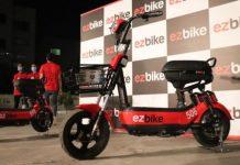 ezBike Launched in Islamabad