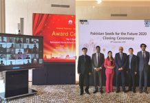 HEC & Huawei Officials Successfully Conclude 'Seeds for the Future 2020