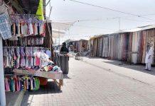 Islamabad To Bring Back 'mini Smart Lockdowns'