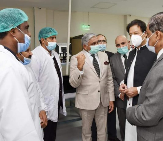 Pakistan has become the second Muslim nation that manufactures cardiac stents