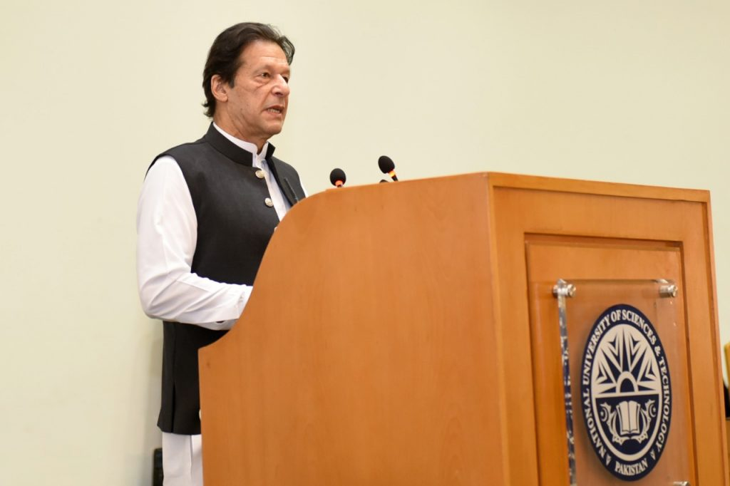 Prime Minister Imran Khan speech in NUST