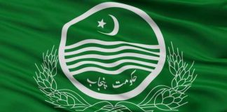 Punjab Govt Issues Sops For Public Gatherings