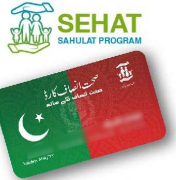 Sehat Sahulat Card to be Given to Students in Lahore