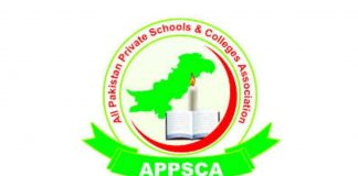 All Pakistan Private Schools and Colleges Association APPSCA