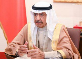 Bahrain Long Time Prime Minister Dies
